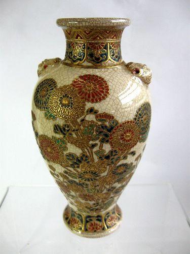 Japanese Gosu Blue Satsuma Vase