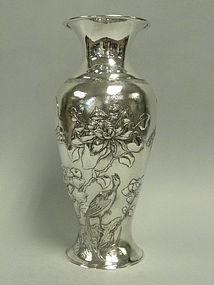 Chinese Silver Large Vase Hong Chong Canton