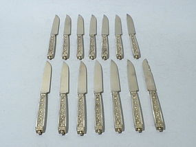 Cardeilhac Fruit Set - French Silver Gilt C 1900
