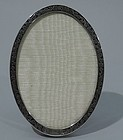Antique Tiffany Sterling Silver Oval Picture Frame