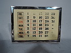 English Sterling Silver Perpetual Calendar