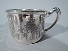 Antique American Sterling Silver ABC Baby Cup