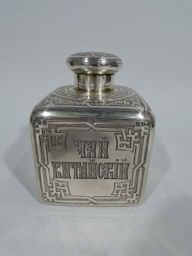 For the Tea Connoisseur � A Wonderful Antique Russian Silver Caddy