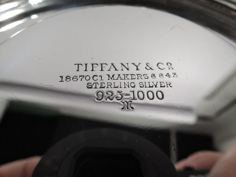 Antique Edwardian Classical Sterling Silver Chip-and-Dip by Tiffany