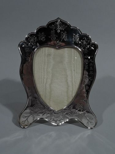 Antique Chinese Export Silver Picture Frame C 1910