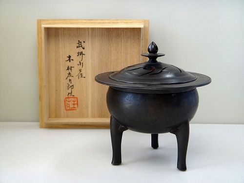 Japanese bronze koro incense burnner metal work