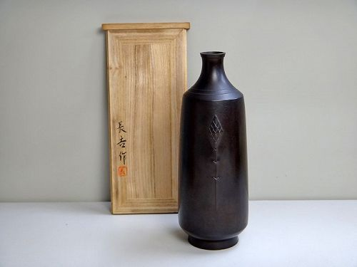 Japanese bronze flower vase metalwork