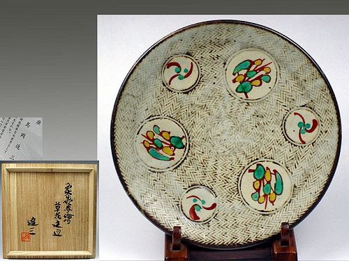 Tatsuzo Shimaoka ceramic plate pottery mashiko