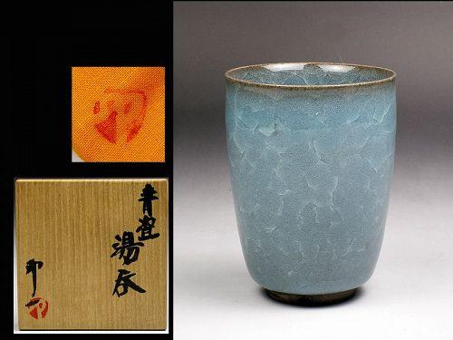 Uichi Shimizu Celadon porcelain teacup cup