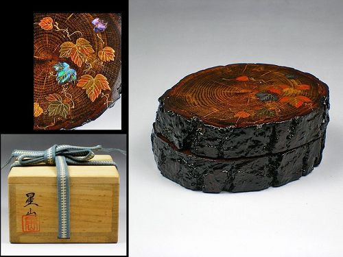 Japanese lacquered wood incense box case