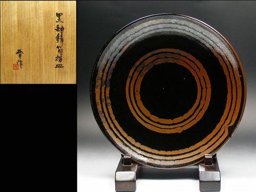 Shinsaku Hamada Ceramic charger plate mashiko pottery