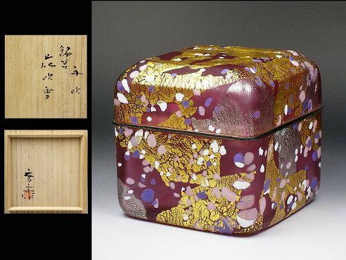 Kyohei Fujita ornamental glass box Japanese glasswork