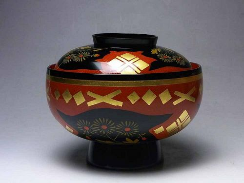 Japanese Lacquer wood bowl w lid bowls