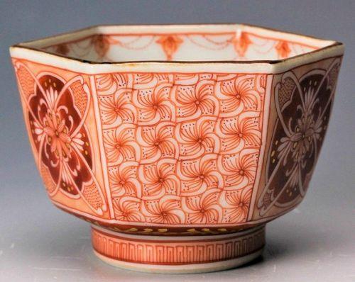Buzan Fukushima Kutani Ceramic Enameled porcelain bowl