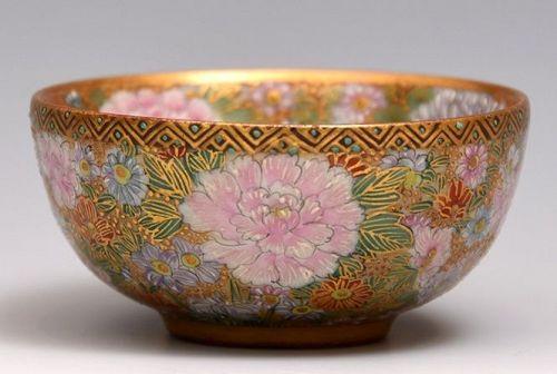 Antique Japanese Kutani Ceramic Sake Cup Kaburaki bowl