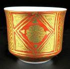 Hakuko Ono gold leaf ceramic sake cup bowl Japanese pottery