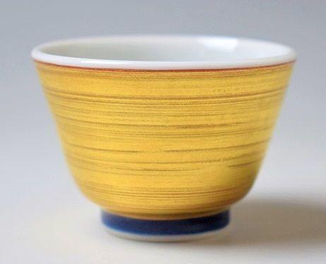 Yuzo Kondo ceramic sake cup gold akae  Japanese pottery