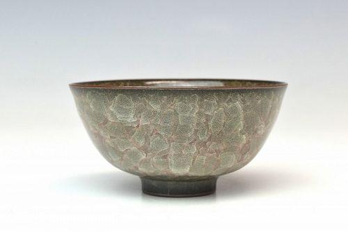 Sansei Suzuki Celadon Guinomi Sake Cup Japanese pottery