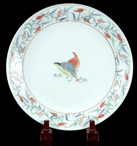 13th Kakiemon Sakaida Porcelain ceramic plate charger