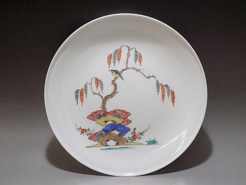 Kakiemon Sakaida Porcelain Ceramic Plate Charger