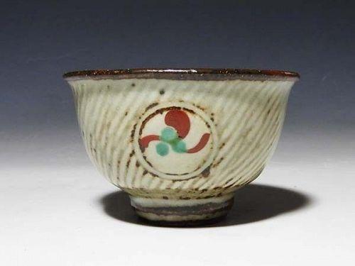 Shimaoka Tatsuzo Ceramic Sake Cup guinomi cups Japanese pottery