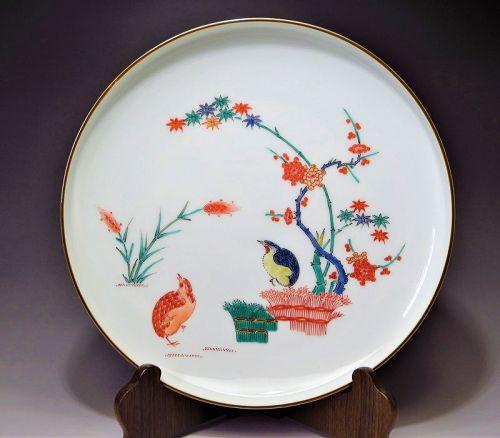 13th Kakiemon Sakaida Porcelain Celamic Dish Plate Charger
