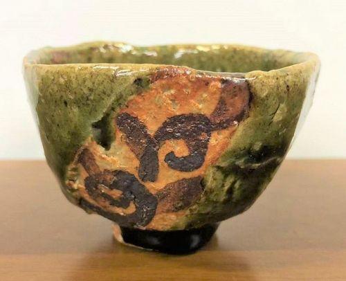 Ken Matsuzaki Ceramic Guinomi Sake Cup cups Oribe pottery