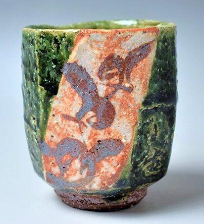 Ken Matuzaki Oribe Style Ceramic Teacup Cup Japanese pottery