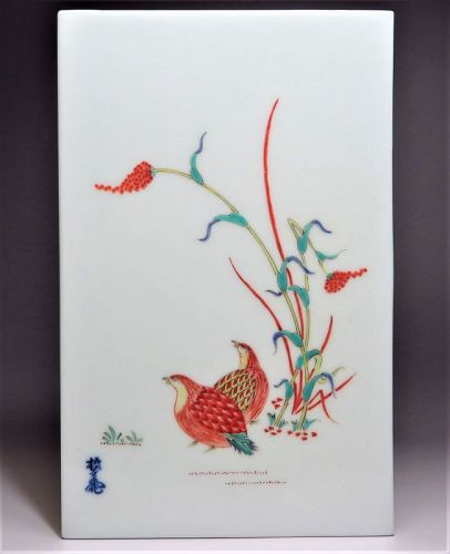 13th Kakiemon Sakaida Ceramic Porcelain Panel Tile Two quail pattern