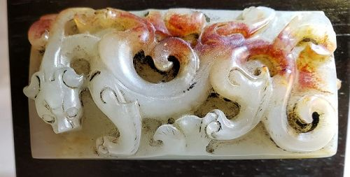 SUPERB QUALITY MING DYNASTY NEPHRITE JADE DRAGON PLAQUE