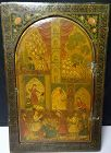 19TH CENTURY QAJAR WOOD AND LACQUER MIRROR CASE