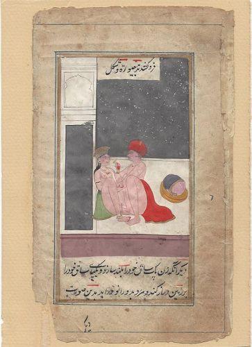 19TH CENTURY INDO-PERSIAN ISLAMIC EROTIC MINIATURE