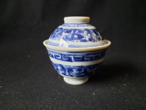 A Chinese Blue and White Porcelain Covered Cup Qing Dynasty