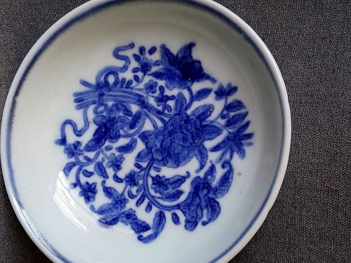 A Chisese Blue and White Porcelain Lotus Bouquet Saucer,Qing Dynasty