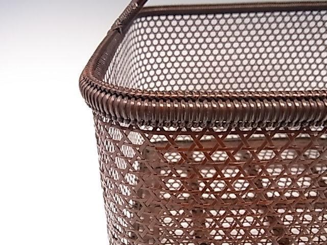 Japanese Mid 20th C Bamboo Basket by Chikuunsai II