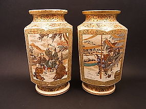Japanese E. 20th C. Pair of Satsuma Vases