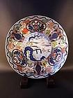 Japanese Late 19th Century IMARI Charger