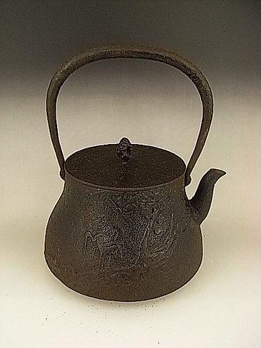 Japanese E. 20th C. Iron Tea Kettle by Kiryudo