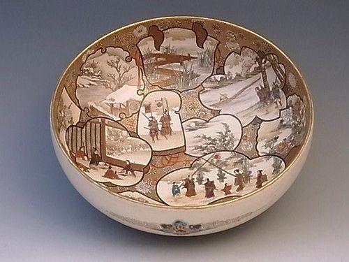 Japanese E. 20th C. Satsuma Bowl