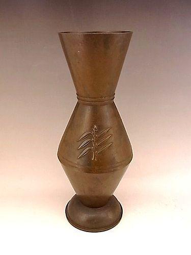 Japanese Early-Mid 10th C. Bronze Vase by KITAHARA SANGA