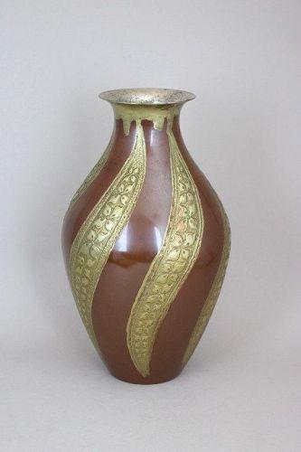 Japanese Mid 20th C. Bronze Vase by Kurita Yukio
