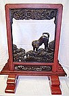 Japanese 19th Century Carved Tiger Screen
