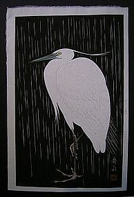 Japanese Mid 20th Century Ide Gakusui Heron Print