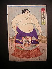 Japanese Meiji Period sumo woodblock by Kuniaki