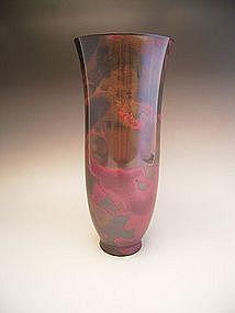 Japanese 20th Century bronze vase by Junkei
