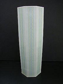 Japanese 20th Century Vase by Ito Suiko