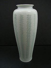 Japanese 20th Century Ito Suiko Vase