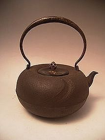 Japanese 20th Century Iron Pot with Tomobako