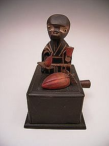 Japanese Circa 1900 Kobe Toy