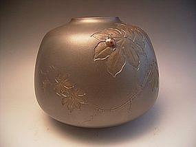Japanese Showa Period Bronze Vase by Shimada Sougo